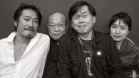 Dōjō with Akira Sakata + Koichi Makigami